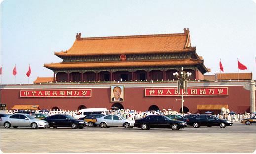 0815-china1.jpg