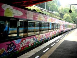 それゆけ!アンパンマン列車