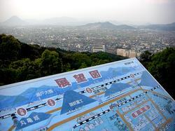 讃岐富士を眺める