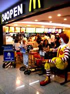 仁川空港の地下にあるマクドナルド