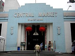 セントラルマーケット入り口