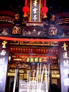 中華系のお寺を訪れる