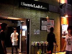 名古屋E.L.L