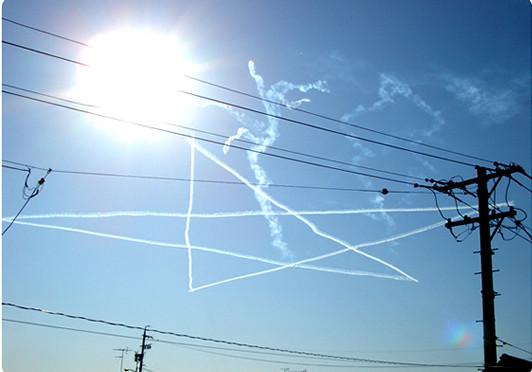 平成19年度岐阜基地航空祭