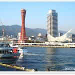 大阪&神戸 お買い物ツアー