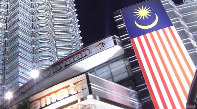 【大都会】買い物天国マレーシア旅行記【大自然】