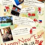 2011年 明けましておめでとうございます