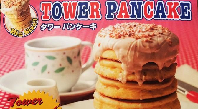 6段重ね!デニーズのタワーパンケーキに身も心も大満足