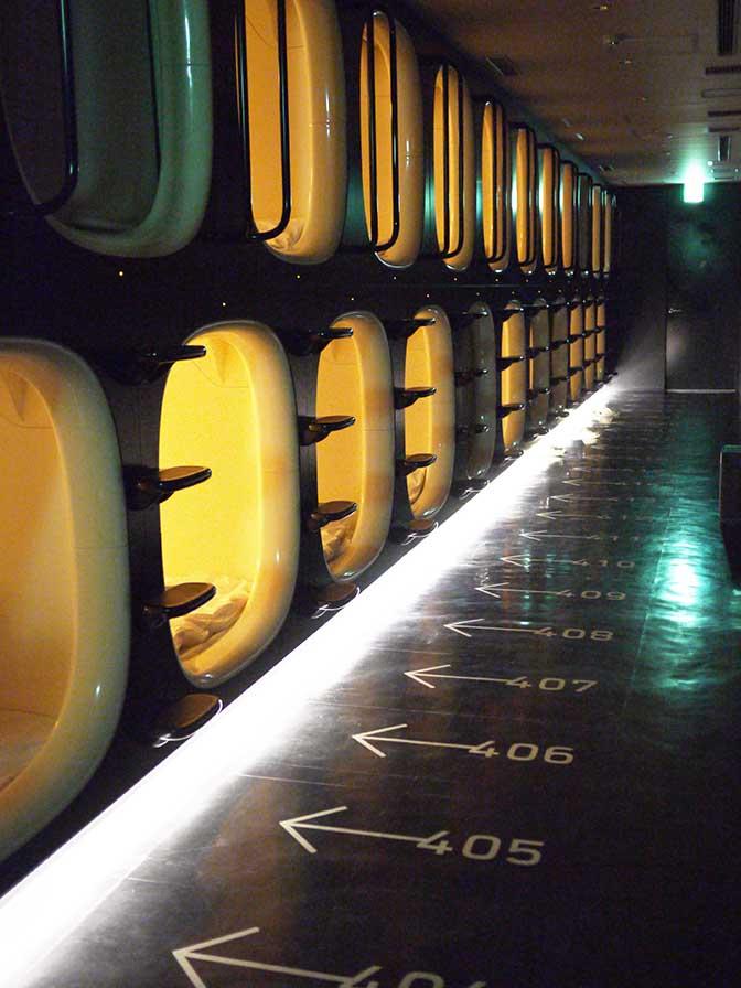 9h(ナインアワーズ)京都の部屋