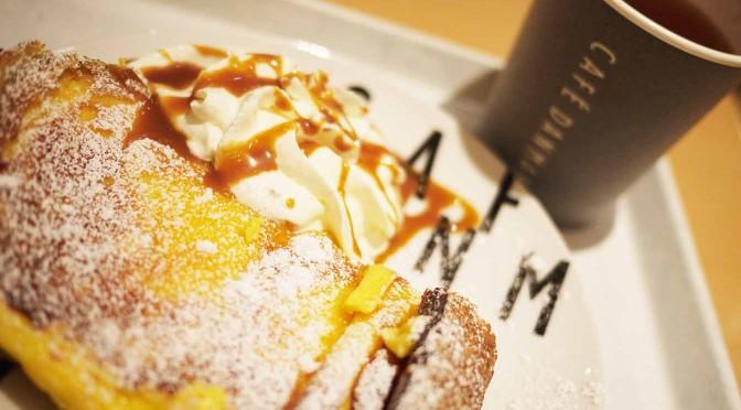名古屋駅でモーニング!CAFE DANMARK(カフェデンマルク)JR名古屋駅店